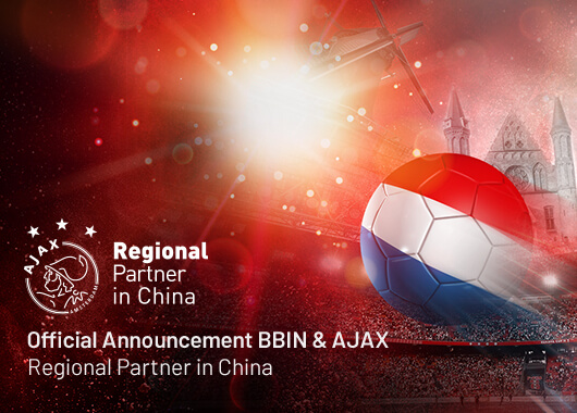 Ajax Amsterdam Announces Partnership Making BBIN Official Partner of the Dutch Champions